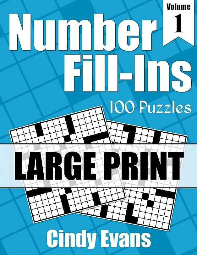 異常ドキュメンタリーつぶやきNumber Fill-Ins in LARGE PRINT, Volume 1: 100 Large Print Fun Crossword-style Fill-In Puzzles With Numbers Instead of Words