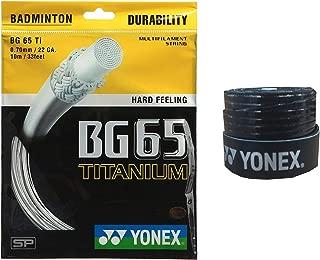 Yonex BG 65 Titanium Badminton Strings & Yonex Grip