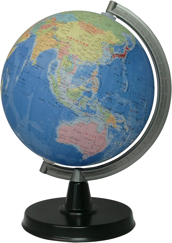 venta 21cm 21cm 21cm globe (japan import)  vendiendo bien en todo el mundo