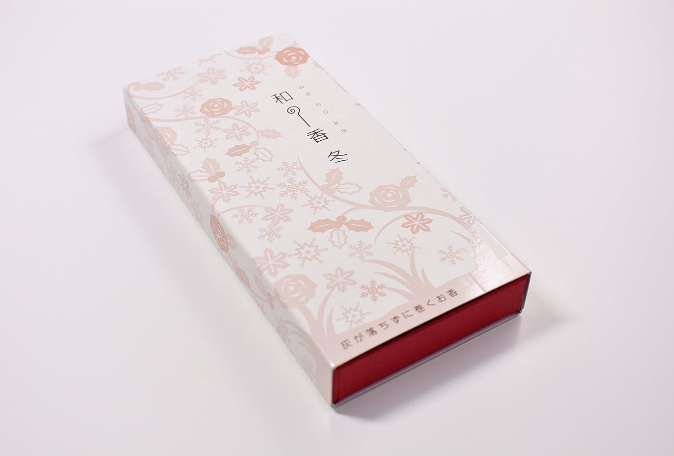 天国湿度従順流川香(Ryusenko) ピンク お香長さ14cm