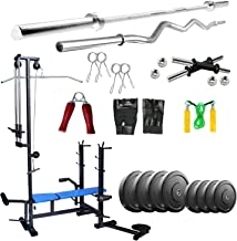 GOLD FITNESS 20 in 1 Bench+ 32KG Home Gym Set+3 FT CURL Rod+5 FT Plain Rod +1 Pair Dumbbells Rod+All Gym Accessories