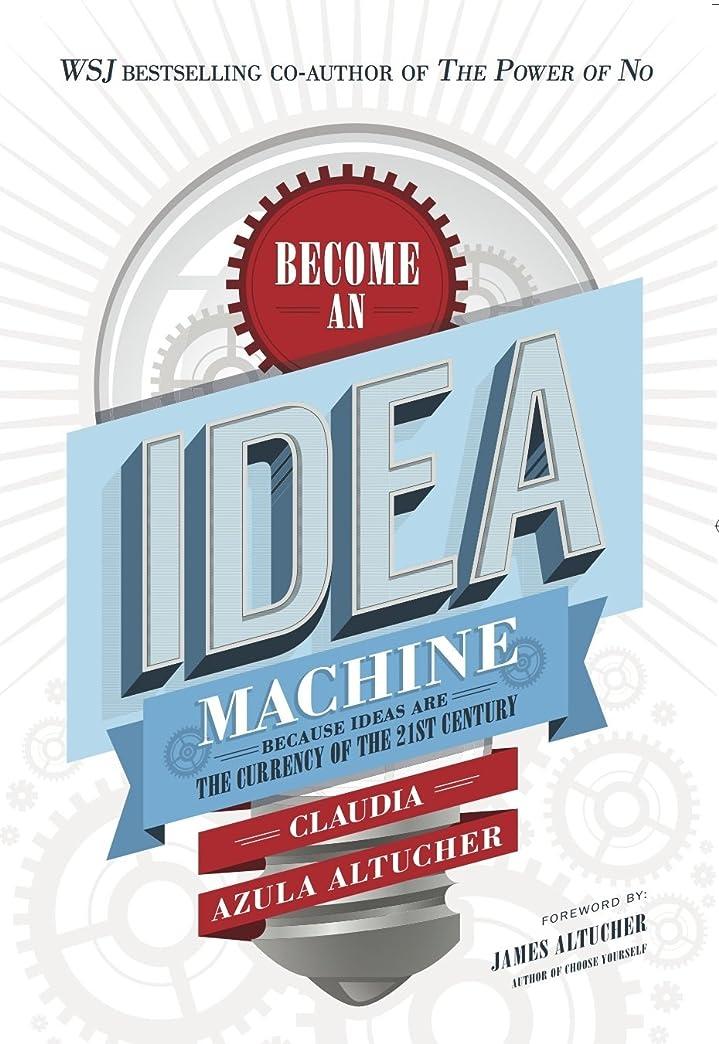 光矢望遠鏡Become An Idea Machine: Because Ideas Are The Currency Of The 21st Century (English Edition)