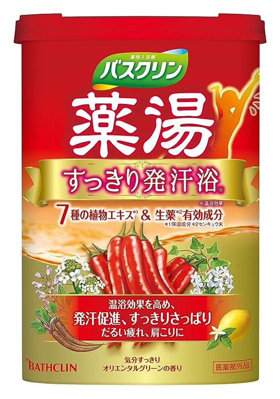 リフレッシュリスク医学バスクリン 薬湯 すっきり発汗浴 気分すっきりオリエンタルグリーンの香り 600g 入浴剤 (医薬部外品)
