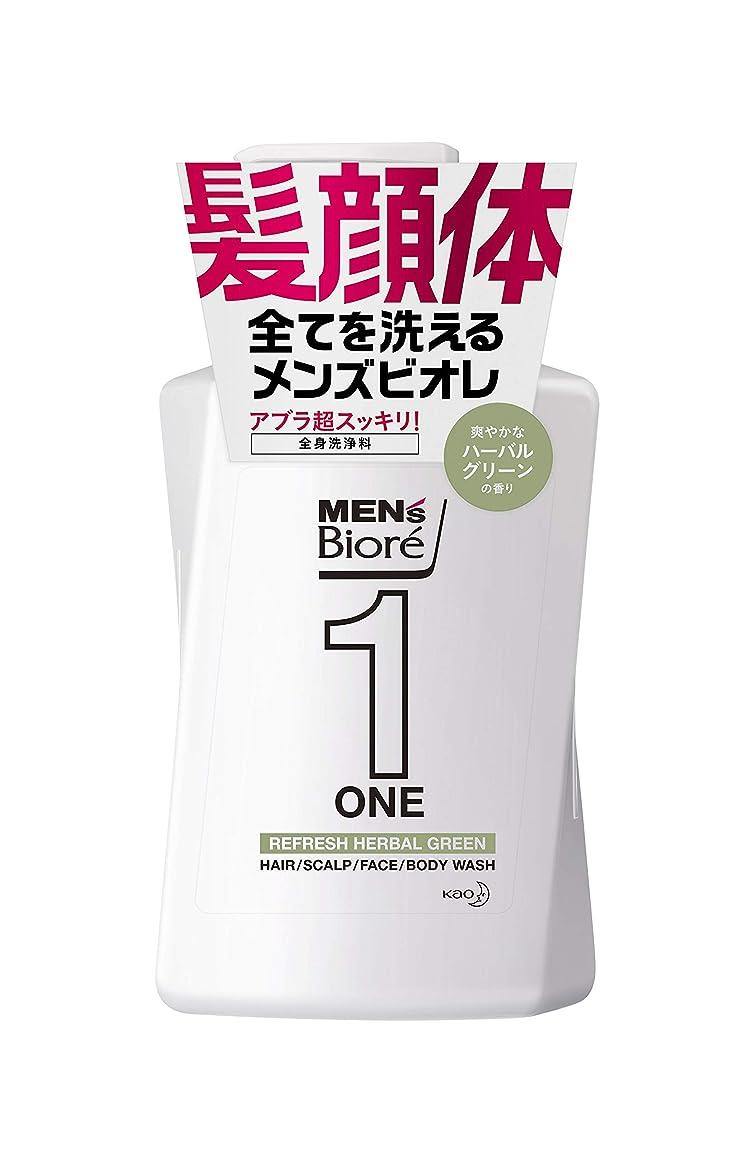 大気小麦粉満足メンズビオレ ONE オールインワン全身洗浄料 ハーバルグリーンの香り ポンプ 480ml