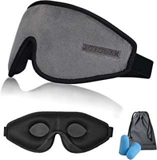 JOYOUER アイマスク 安眠 目隠し 男女兼用 快眠 遮光 立体型 低反発 柔らかい 圧迫感なし 究極の肌触り 軽量 光を完全に遮断 睡眠/昼寝/仮眠/旅行に最適 収納袋付き 調節可能 フリーサイズ (グレー)