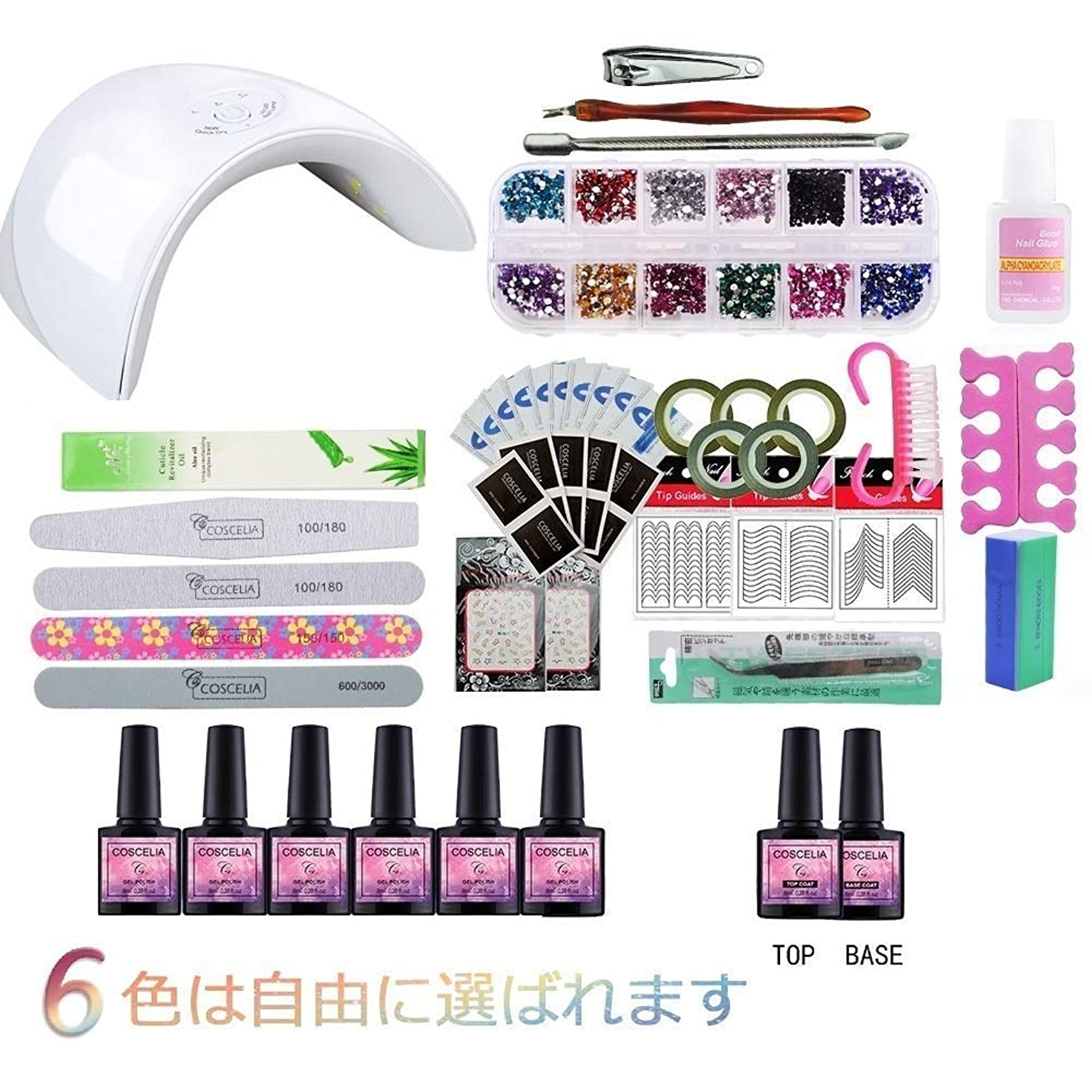 葡萄からかう粒Twinkle Store ネイルセット 6色ネイルジェルカラーセット 36W UV/LEDネイルライト付きセット 6色を自由に選ぶことができるセット セルフネイルキット ネイルジェルキット