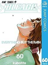 表紙: BLEACH モノクロ版 60 (ジャンプコミックスDIGITAL)   久保帯人