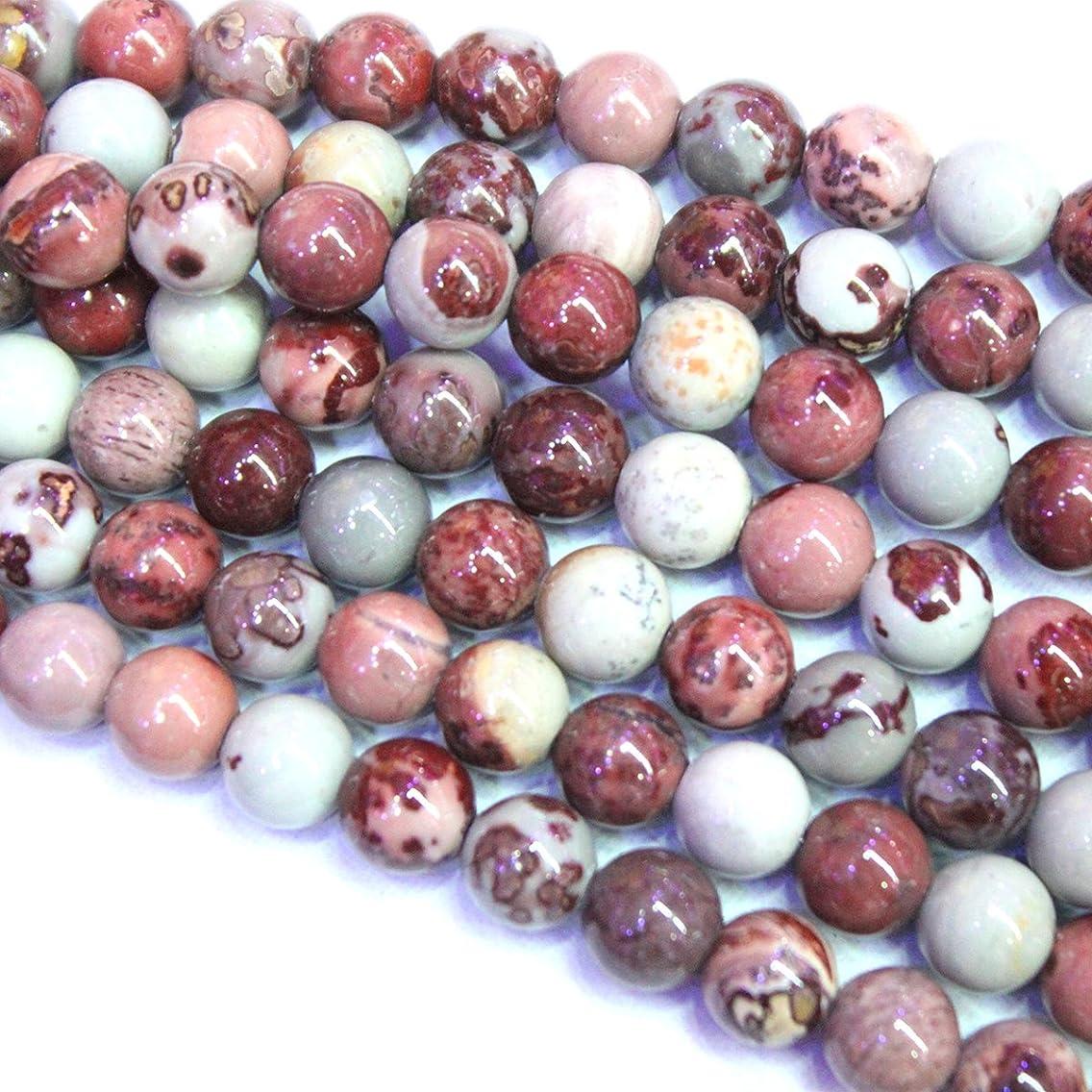 Natural Chouhua Artist Jasper Round 8mm Gemstone Loose Beads Jewerly Making Findings