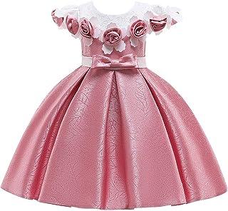 (フォーペンド)Forpend ドレス子供 ピアノ発表会ドレス フォーマル 結婚式 パーティー フラワーガール PrincessDress LP12
