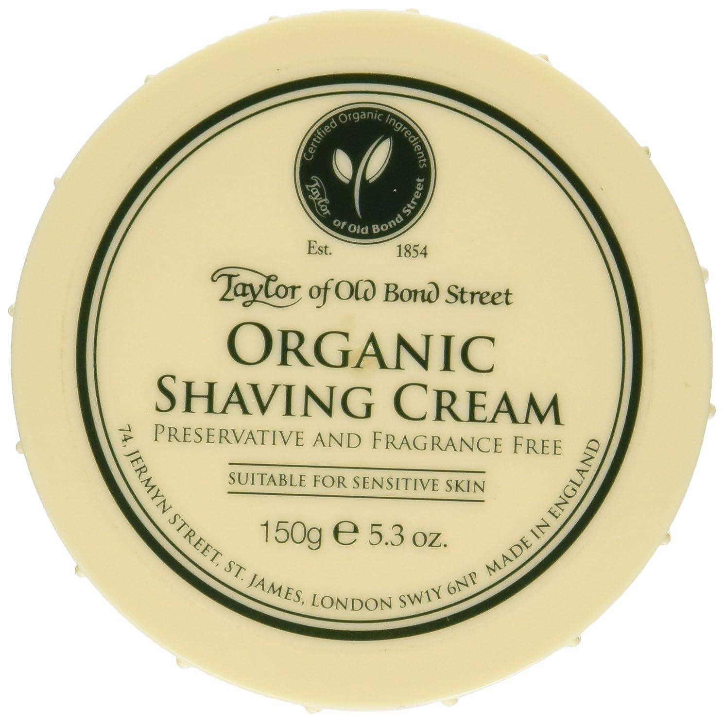 注釈引っ張る危険Taylor of Old Bond Street Organic Shaving Cream w/ Aloe & Jojoba *New* 5.3 oz. by Taylor of Old Bond Street