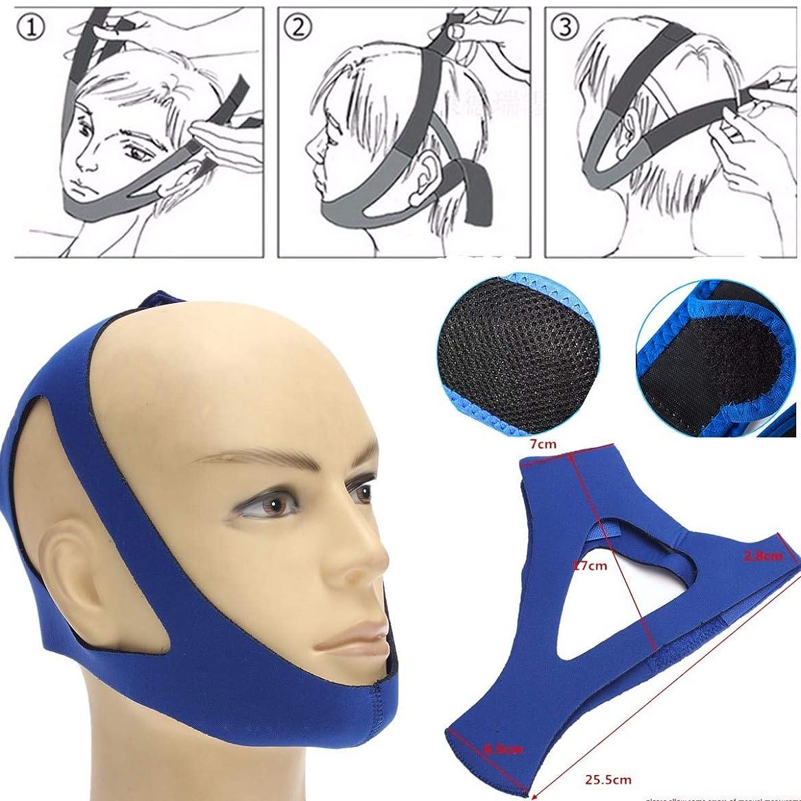 関与する不格好落ちたNOTE 抗いびきヘッドバンドいびきベルト停止いびき顎サポートストラップブレースデバイス睡眠マスクヘルスケア睡眠ツール用女性男