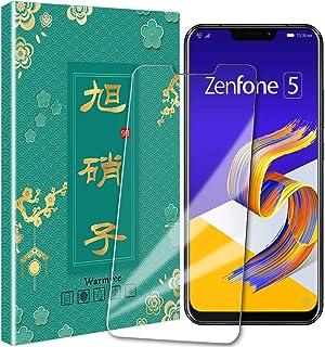 ASUS Zenfone5 ZE620KL 用の フィルム ZE620KL 用の ガラスフィルム 旭硝子 強化ガラス 液晶保護 耐衝撃 高透過率 9H硬度 気泡ゼロ