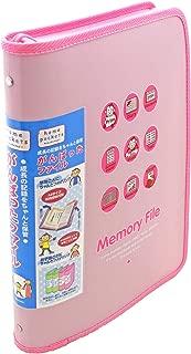 樱花彩色笔文件夹B 粉色