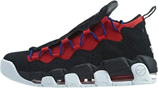Men's Air More Money Leather Cross-Trainers Shoes