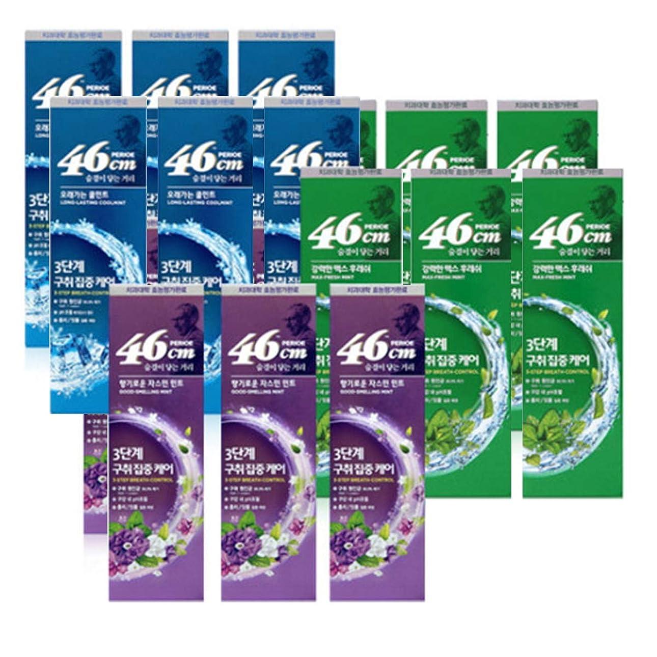 支払い活発悲惨[LG HnB] Perio 46cm toothpaste / ペリオ46cm歯磨き粉 100gx18個(海外直送品)