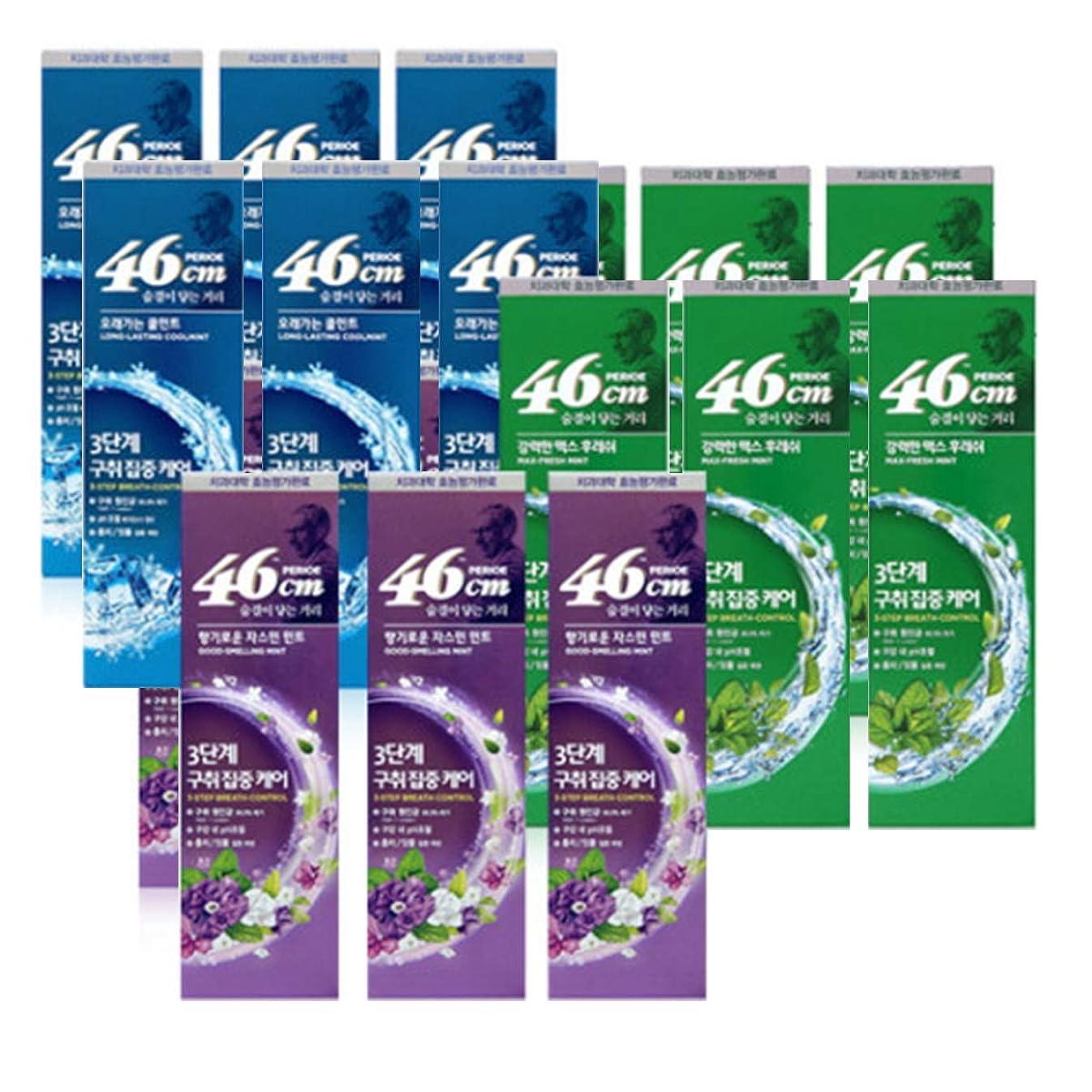 信頼性可動咽頭[LG HnB] Perio 46cm toothpaste / ペリオ46cm歯磨き粉 100gx18個(海外直送品)