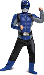 Disguise Blue Ranger Beast Morpher Boys' Muscle Costume