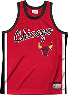 Amazon.es: camisetas de baloncesto nba: Ropa