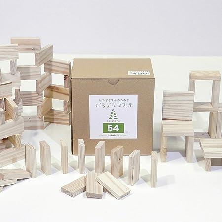 からからつみき54 (9×27×54mm) 120ピース入 知育玩具 国産 無塗装 木のおもちゃ