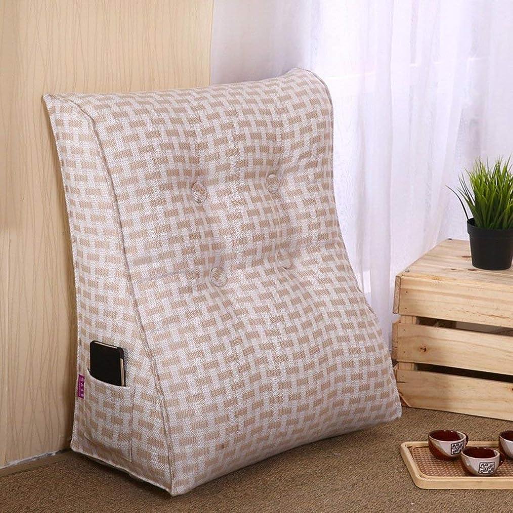 大工魅了する私たち2J-QingYun Trade ベッドサイド三角ウェッジ、背もたれクッション枕ソファ枕ウエストクッションマット取り外し可能な背もたれクッション (Color : A, サイズ : 60x55x25cm(24x22x10inch))