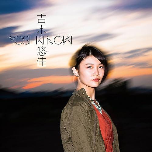 YOSHIKI NOW