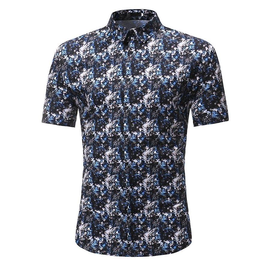zitan Men's Button Down Shirts Slim Fit Floral Print Casual Shirt Hawaiian Floral Print Short Sleeves Blouse