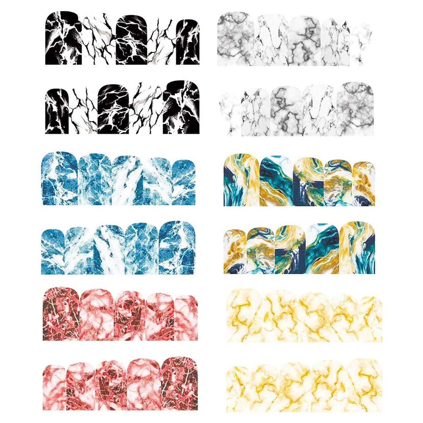 ゴミお肉ヒューズネイルステッカー DIY 3Dネイルシール ネイルパーツ 大理石 ネイルシール デコ ウォーターシールネイルアートシール ステッカー 貼り紙 綺麗 6ピース
