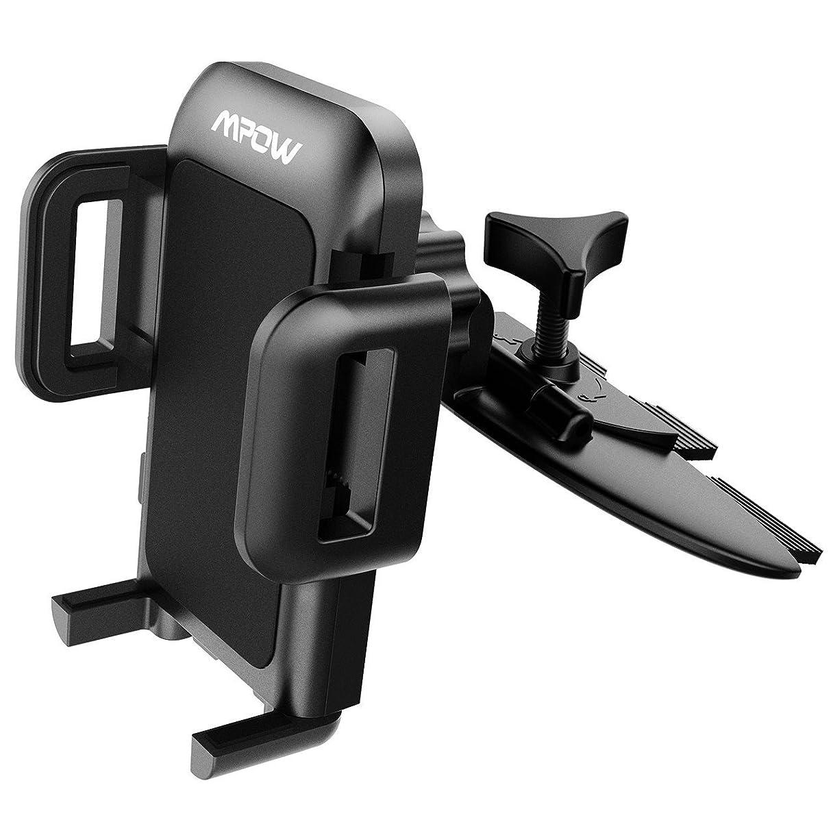 に慣れ保存華氏Mpow GripPro2 車載ホルダー 360度回転可能 汎用スマホに対応 CD/DVDスロット取り付け