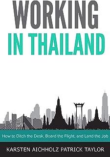 thailand starter kit