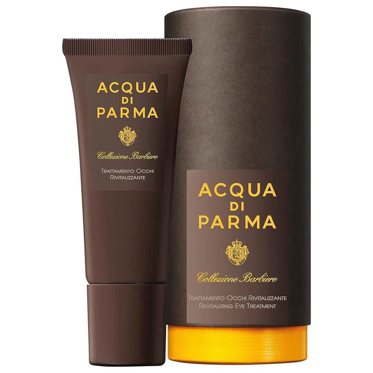 お世話になったシャンパン適用するアクア?ディ?パルマCollezioneのBarbiereのリバイタライジングアイトリートメント15ミリリットル (Acqua di Parma) (x2) - Acqua di Parma Collezione Barbiere Revitalising Eye Treatment 15ml (Pack of 2) [並行輸入品]