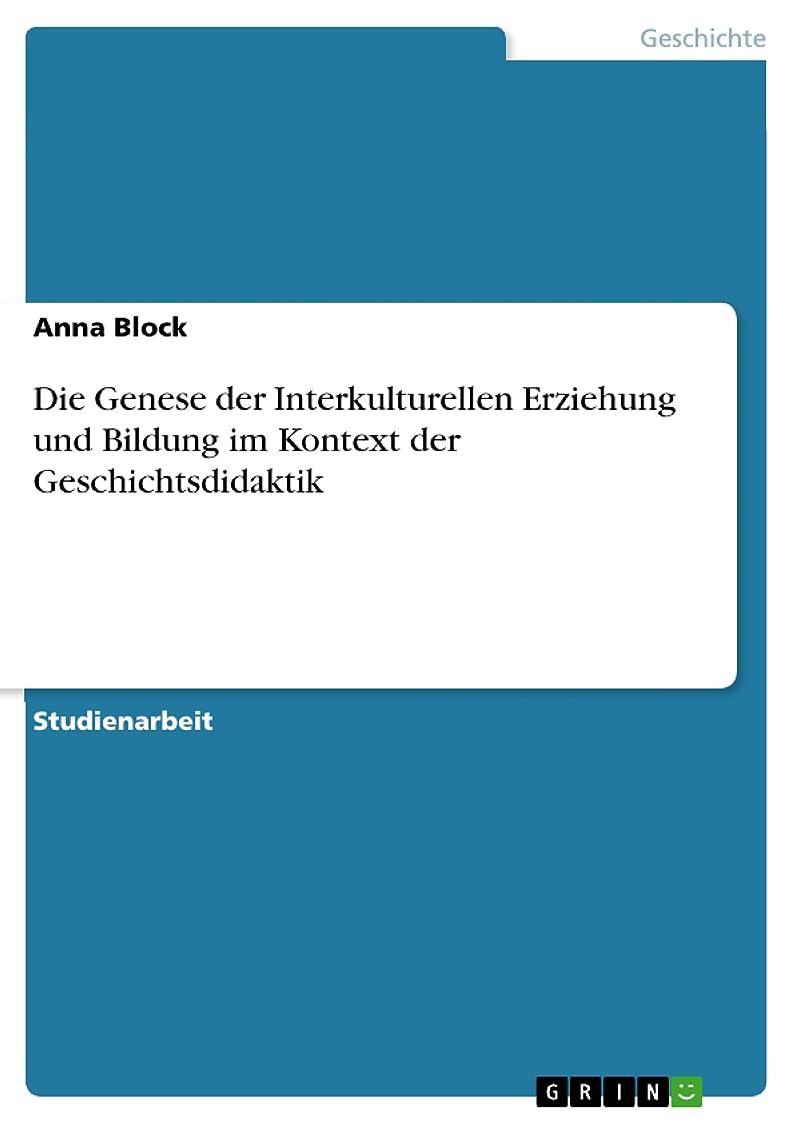 脈拍代理店取り壊すDie Genese der Interkulturellen Erziehung und Bildung im Kontext der Geschichtsdidaktik (German Edition)