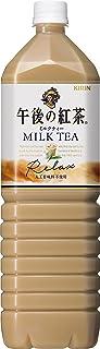 キリン 午後の紅茶 ミルクティー PET1.5L[1500ml]×8本入