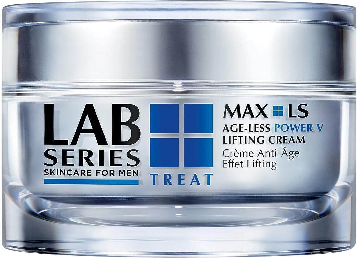 同一性気性考えラボシリーズ (LAB SERIES) マックス LS V クリーム 50mL