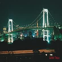さよなら Tokyo (カラオケVer.)
