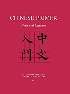 Chinese Primer: Notes and Exercises (GR)