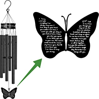 Memorial Wind Chimes Butterfly Sympathy Gifts Loss of Father Mother Dad Mom Son Daughter Sister Brother Husband Grandma Gr...