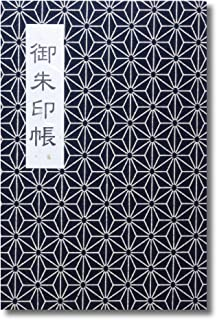 御朱印帳 46ページ 蛇腹式 ビニールカバー付 法徳堂オリジナルしおり付 大判サイズ 18×12 麻の葉 (藍墨)