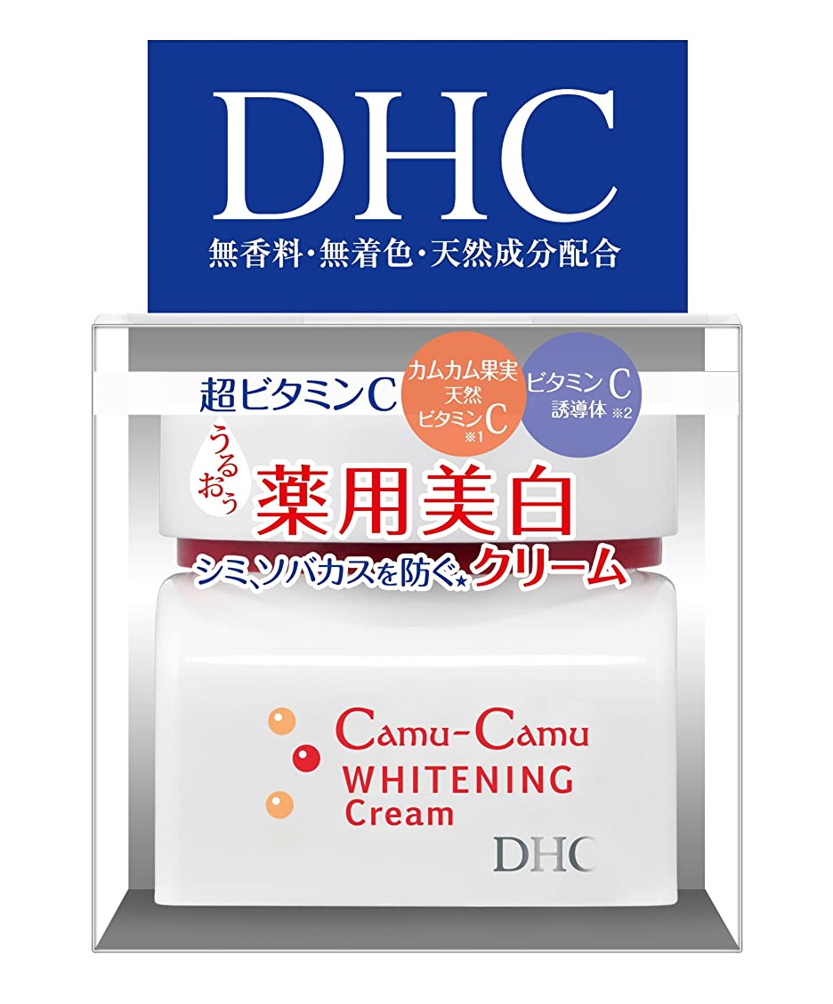 タクトボス七面鳥DHC 薬用カムCホワイトトニング クリーム (SS) 30g