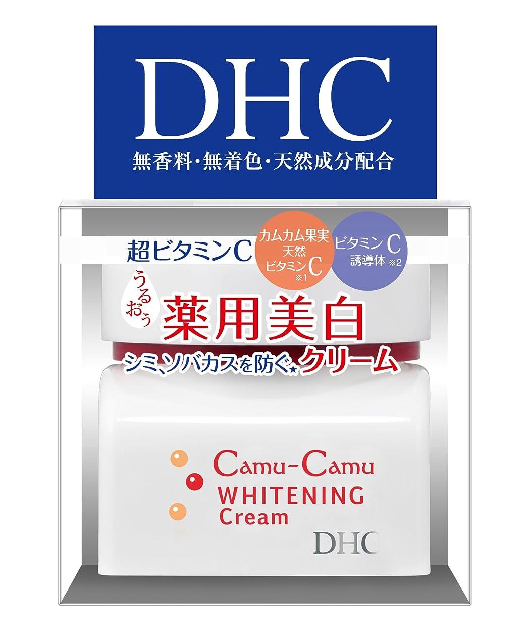 厚くする俳優変形するDHC 薬用カムCホワイトトニング クリーム (SS) 30g