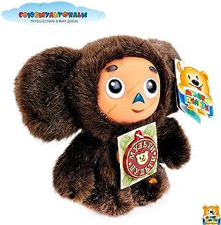Best cheburashka plush doll Reviews