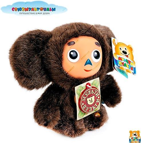 venta al por mayor barato Cheburashka Cheburashka Cheburashka 17 cm habla y canta en ruso   peluche clásico classic  comprar mejor