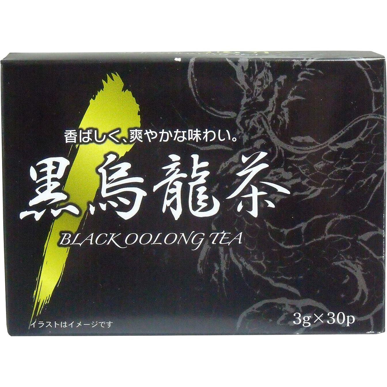鮮やかな破壊的最初に黒烏龍茶 3g*30袋入