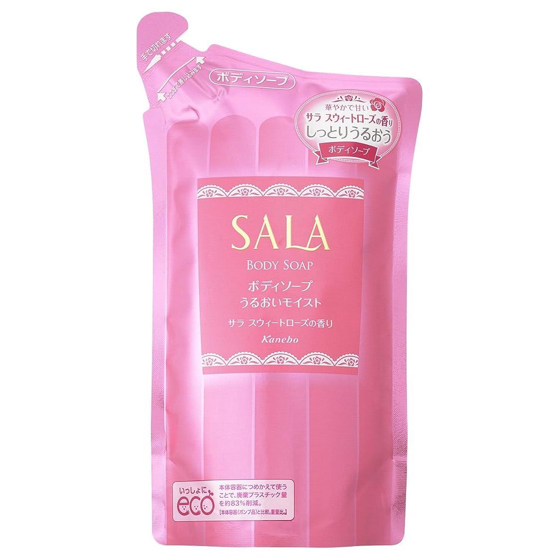 液化する建築識別サラ ボディソープ うるおいモイスト つめかえ用 サラスウィートローズの香り