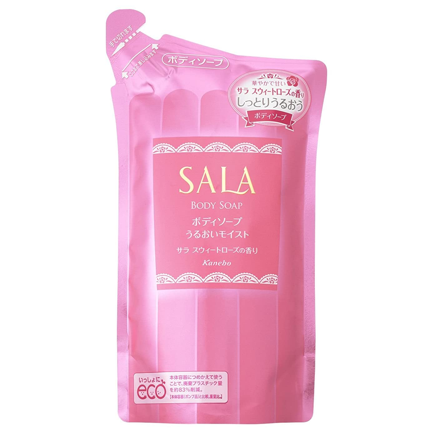 インスタンス暖かく影響するサラ ボディソープ うるおいモイスト つめかえ用 サラスウィートローズの香り