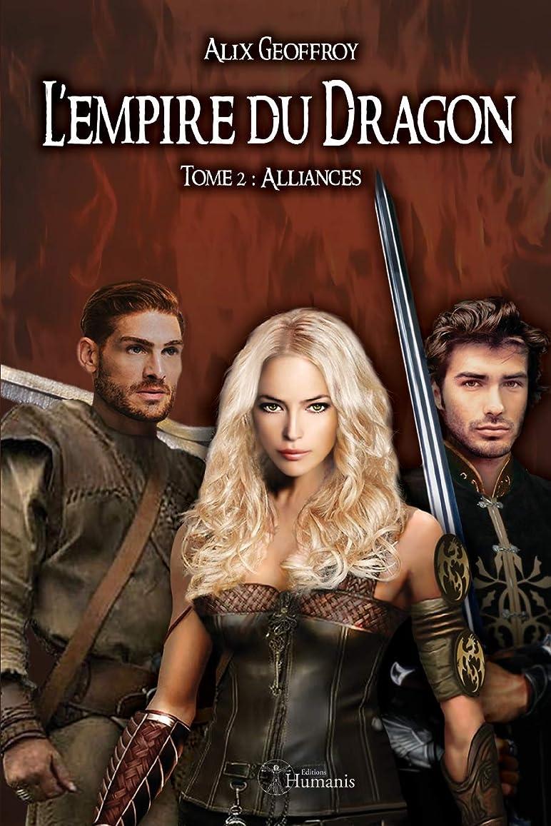 包括的シーン代わりにL'Empire du Dragon - Tome 2 : Alliances