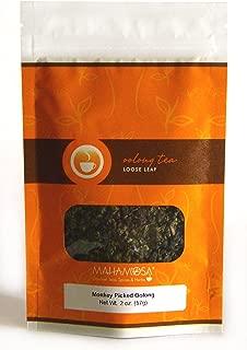 Mahamosa Monkey Picked Oolong Tea 2 oz - Chinese Oolong Tea Loose Leaf (Looseleaf) (Wulong Tea, Wu Long Tea)