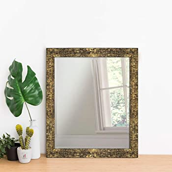 Art Street Copper Color Flat Decorative Wall Mirror/Makeup Mirror/Looking Glass Inner Size 10 x 12 inch, Outer Size 12 x 14 inch