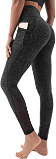 AFITNE Women's High Waist Mesh Yoga Leggings with Side Pockets, Tummy Control Workout Squat-Proof Yoga Pants