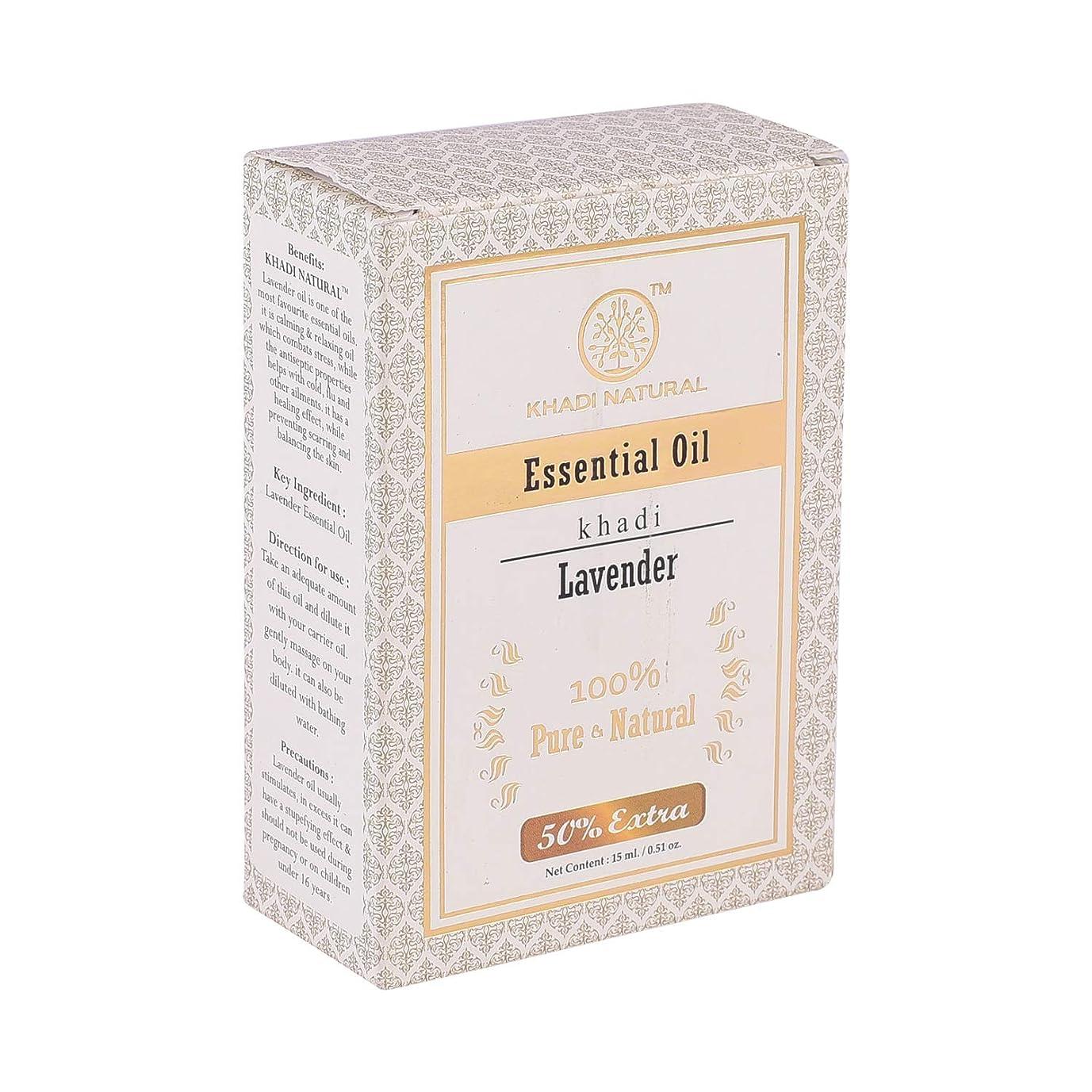 影のあるすなわち減衰Khadi Natural Lavender Essential 10ml Oil