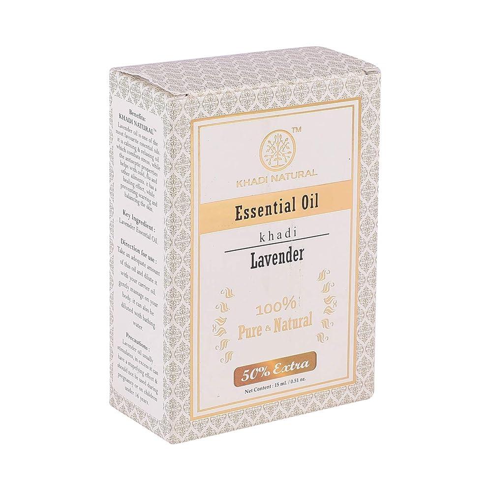詐欺消毒するホバーKhadi Natural Lavender Essential 10ml Oil